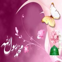 اس ام اس عید مبعث حضرت محمد (ص)